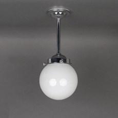 Buiten/ Grote Badkamer Hanglamp Bol